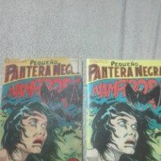 Tebeos: PEQUEÑO PANTERA NEGRA VAMPIROS ORIGINALES Y REEDICCION 114 EDITORIAL MAGA 1958. Lote 176873964