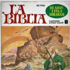 Tebeos: LA BIBLIA, COMPLETA MUY RARA ASÍ,BRUGUERA 1977. 24 TEBEOS EN MUY BUEN ESTADO Y DIFICIL- LEER. Lote 177180228