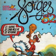 Tebeos: FORGES 82 SERIE COMPLETA ( 16 ). Lote 178309290