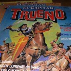 Tebeos: LOTE DEL CAPITÁN TRUENO NÚMEROS 1, 2 Y 3. Lote 178632040