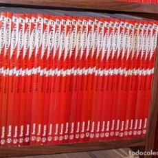 Tebeos: BIBLIOTECA MARVEL VENGADORES COMPLETA. Lote 180328037