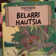 Tebeos: TINTIN BELARRI HAUTSIA ELKAR EUSKERA VASCO 1989 PRIMERA EDICIÓN. Lote 184399733
