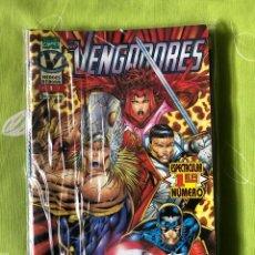 Tebeos: LOS VENGADORES HEROES REBORN 12 NÚMEROS. Lote 187178717