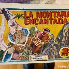 Livros de Banda Desenhada: MONOGRAFICOS AMELLER Nº 20 LA MONTAÑA ENCANTADA BUEN ESTADO EST 2. Lote 190828761