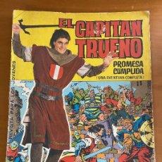 Tebeos: CAPITAN TRUENO GIGANTE Nº 1. Lote 190915286