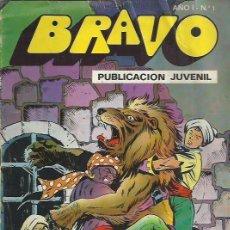 Tebeos: EL CACHORRO - BRAVO (BRUGUERA) 1976-1977 COMPLETA. Lote 43709709