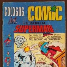 Tebeos: COLOSOS DEL CÓMIC - LA FAMILIA SUPERMAN, Nº 4, - VER DESCRIPCIÓN. Lote 192967987