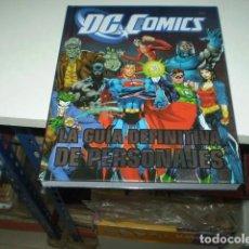Tebeos: DC COMICS LA GUIA DEFINITIVA DE PERSONAJES. Lote 193682055