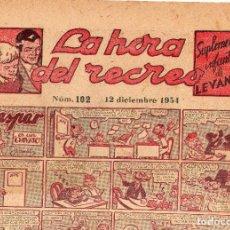 Tebeos: LA HORA DEL RECREO SUPLEMENTO INFANTIL DEL DIARIO DE LEVANTE LOTE ( 75 ) AÑOS 50. Lote 193757362