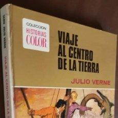 Tebeos: COLECCIÓN HISTORIAS COLOR -VIAJE AL CENTRO DE LA TIERRA- JULIO VERNE (LIBRO-COMIC). Lote 193997248