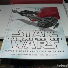 Tebeos: STAR WARS . Lote 195110648