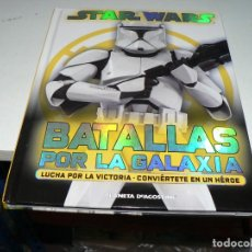 Tebeos: STAR WARS . Lote 195111215