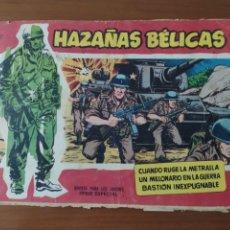 Tebeos: HAZAÑAS BELICAS N. 17, 3 AVENTURAS 32 PAGINAS. Lote 195250678