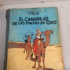 Tebeos: TINTÍN - EL CANGREJO DE LAS PINZAS DE ORO. Lote 196001802