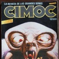 Tebeos: TOMO CIMOC Nº 8, CON 3 NºS DE LA COLECCIÓN (32, 33 Y 34). Lote 196039345
