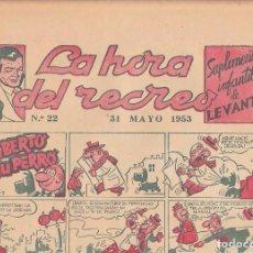 Tebeos: LOTE DE 108 EJEMPLARES DIFERENTES LA HORA DEL RECREO CONTI TUNET VILA PEÑARROYA SANCHIS . Lote 197544555