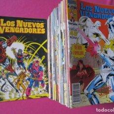 Tebeos: LOS NUEVOS VENGADORES 84 COMPLETA FORUM. A FALTA DE 10 NUMEROS. Lote 199047722