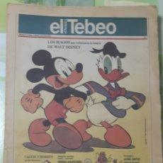 Tebeos: TEBEOS COMICS CANDY - EL TEBEO - COLECCIÓN COMPLETA - VER ESTADO - AA98. Lote 203095926