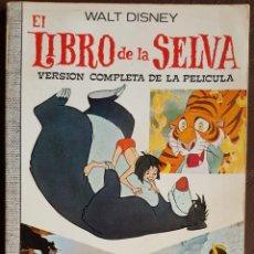 Tebeos: COLECCIÓN DUMBO Nº 62 - EL LIBRO DE LA SELVA - ERSA (1972) - VER FOTOS. Lote 208364668