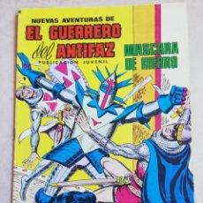 Tebeos: EL GUERRERO DEL ANTIFAZ NUEVAS AVENTURAS COMPLETA. Lote 212700511