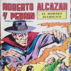 Tebeos: ROBERTO ALCÁZAR Y PEDRÍN COMPLETA. Lote 212907755