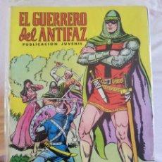 Tebeos: EL GUERRERO DEL ANTIFAZ COMPLETA. Lote 213107242