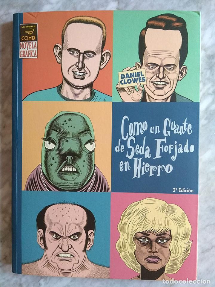 Tebeos: Lote cómics terror Hideshi Hino Criatura maldita Daniel Clowes guante seda forjado hierro ZOMBIES! - Foto 2 - 213160001