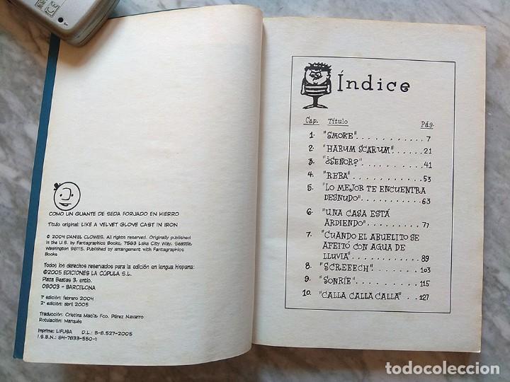 Tebeos: Lote cómics terror Hideshi Hino Criatura maldita Daniel Clowes guante seda forjado hierro ZOMBIES! - Foto 5 - 213160001