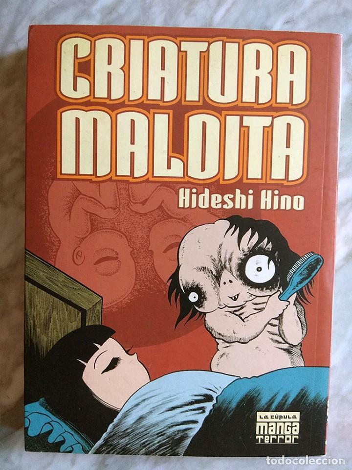 Tebeos: Lote cómics terror Hideshi Hino Criatura maldita Daniel Clowes guante seda forjado hierro ZOMBIES! - Foto 7 - 213160001