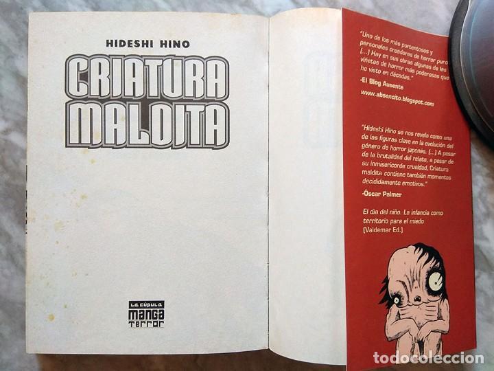Tebeos: Lote cómics terror Hideshi Hino Criatura maldita Daniel Clowes guante seda forjado hierro ZOMBIES! - Foto 9 - 213160001