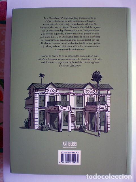 Tebeos: Lote 4 cómics Hombre Enmascarado (2 tomos) Guy Delisle Crónicas birmanas Terminal City (Vertigo) - Foto 3 - 213192492