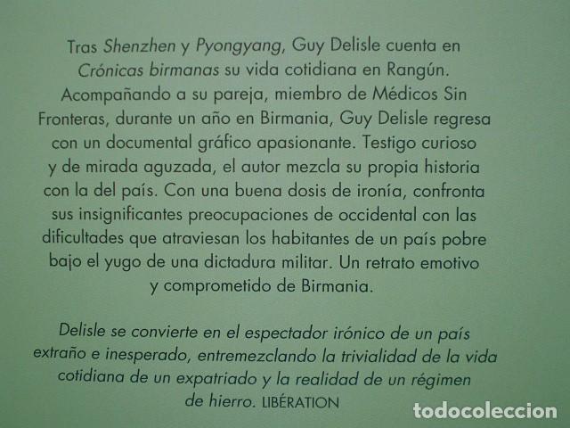 Tebeos: Lote 4 cómics Hombre Enmascarado (2 tomos) Guy Delisle Crónicas birmanas Terminal City (Vertigo) - Foto 4 - 213192492
