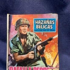Tebeos: COMIC HAZAÑAS BELICAS ED. TORAY BARCELONA 1969 BATALLA SECRETA 21X15. Lote 213558882