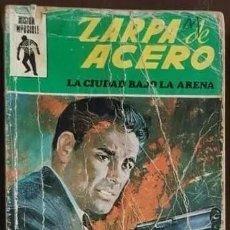 Tebeos: TOMO DE MISIÓN IMPOSIBLE -ZARPA DE ACERO. Lote 217039716