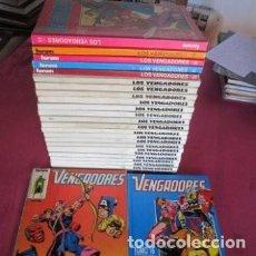 Tebeos: LOS VENGADORES 132 COMPLETA FORUM EN TOMOS + 8 EXTRAS. Lote 217687003
