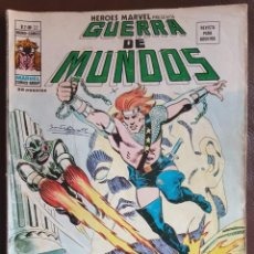 Tebeos: HEROES MARVEL PRESENTA: GUERRA DE MUNDOS, VOL.2, Nº 22 - VERTICE (MUNDI COMICS) 1973. Lote 222548706