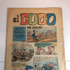 Tebeos: EL CUCO(SUPLEMENTO INFANTIL DE PUEBLO NÚMERO 58)(27 DE NOVIEMBRE DE 1971). Lote 224702517