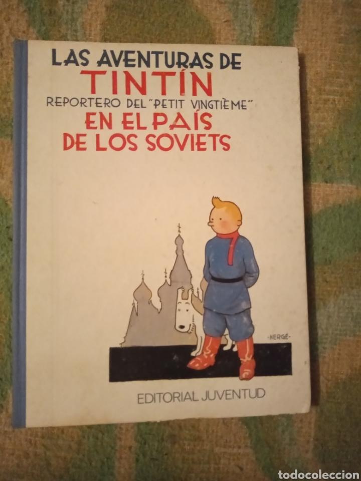 TINTIN EN EL PAÍS DE LOS SOVIETS PRIMERA EDICIÓN (Tebeos y Comics - Tebeos Colecciones y Lotes Avanzados)