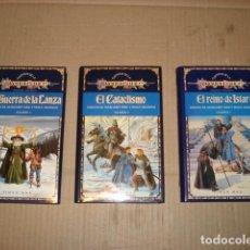 BDs: CUENTOS DE LA DRAGONLANCE, 1993, SEGUNDA TRILOGIA COMPLETA, 3 TOMOS, TIMUN MAS. COLECCIÓN A.T.. Lote 251889100