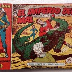 Tebeos: VENDAVAL EL CAPITÁN INVENCIBLE ORIGINAL COMPLETA 1 AL 26 - 1956 BRUGUERA - ANTONIO BERNAL DIBUJOS. Lote 253828810