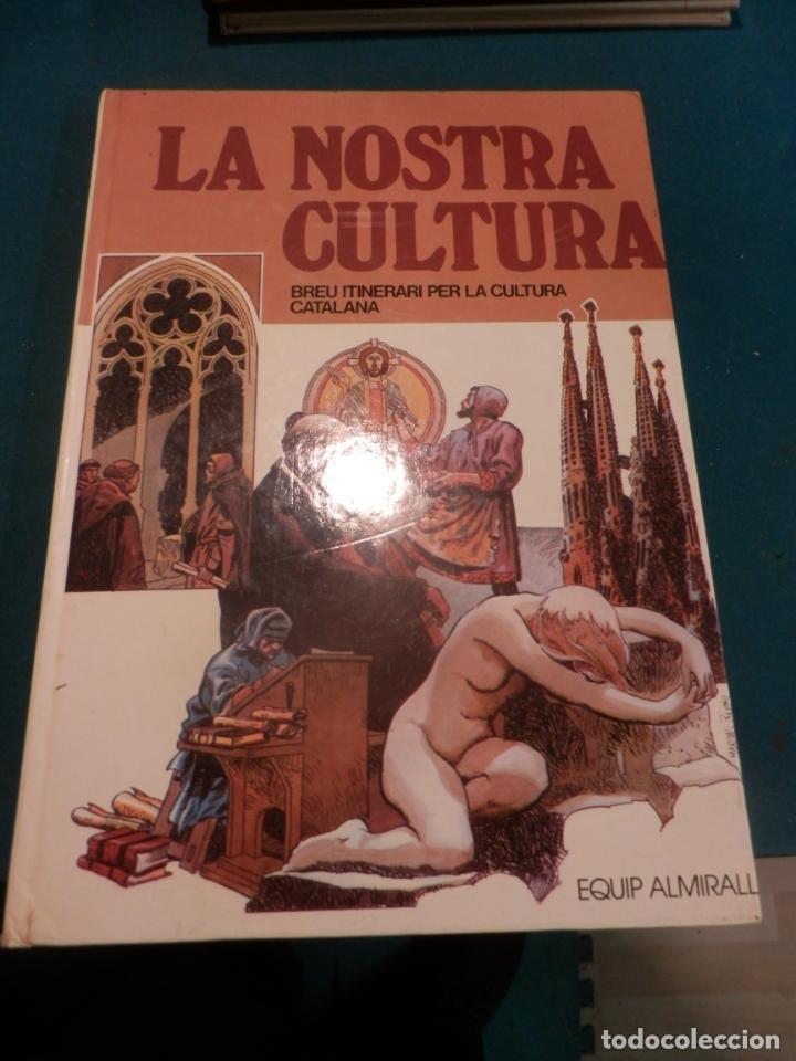Tebeos: BARCELONA, LAVENTURA... + BREU HISTÒRIA DE CATALUNYA + LA NOSTRA CULTURA - LOTE 3 CÓMICS EN CATALÀ - Foto 2 - 257604550