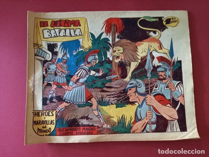 Tebeos: HEROES Y MARAVILLAS DEL MUNDO-ALEJANDRO MAGNO - COLECCION COMPLETA ORIGINAL - - Foto 3 - 261915955