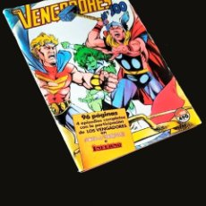 Tebeos: LOS VENGADORES, Nº 100 (ESPECIAL 96 PAGINAS) - FORUM (1991) - BUEN ESTADO. Lote 229491740