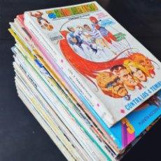 Livros de Banda Desenhada: LOTE COMICS 75 VERTICE NOVARO BRUGUERA FORUM COMPLETOS DE PAGINAS. Lote 269642293