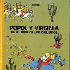 Tebeos: POPOL Y VIRGINIA EN EL PAÍS DE LOS OREJUDOS. Lote 267585454