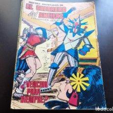 Tebeos: EL GUERRERO DEL ANTIFAZ. NUEVAS AVENTURAS, LOTE.. Lote 275685993
