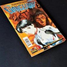 Livros de Banda Desenhada: NEOGÉNESIS: EVANGELIÓN, TOMO 1 DE 6- NORMA EDITORIAL (1997). Lote 286788573