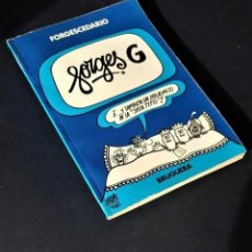 Tebeos: LIBRO COMIC - FORGESCEDARIO: FORGES G - BRUGUERA (1979). Lote 288011948