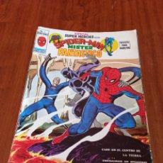 Giornalini: LOTE COLECCIÓN DE UNOS 53 COMICS DE SUPER HEROES *VERTICE BRUGUERA...* SUPER MAN SPIDER MAN .... Lote 291407128