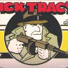 Tebeos: DICK TRACY ( DISTRICOMIC ) 1985 COMPLETO. Lote 291441728